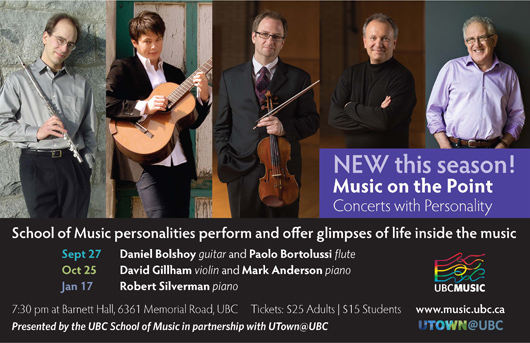 UBCMUSIC_Music-on-the-Point_season